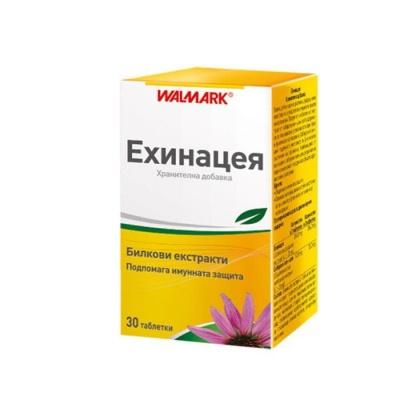 ЕХИНАЦЕЯ таблетки 30 броя / WALMARK ECHINACEA