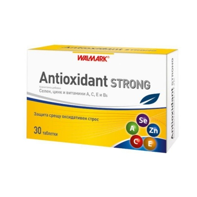 АНТИОКСИДАНТ СТРОНГ таблетки 30 броя / WALMARK ANTIOXIDANT STRONG