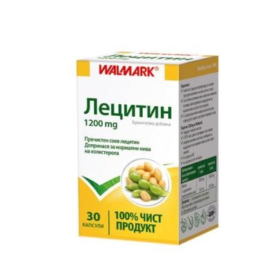 ЛЕЦИТИН капсули 1200 мг. 30 броя / WALMARK LECITHIN