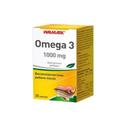 ОМЕГА 3 капсули 1000 мг. 30 броя / WALMARK OMEGA 3