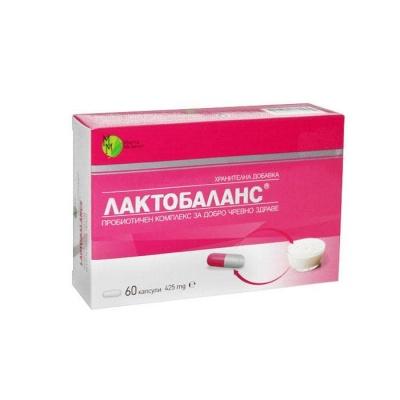 ЛАКТОБАЛАНС капсули 425 мг. 60 броя / LAKTOBALANS - изображение