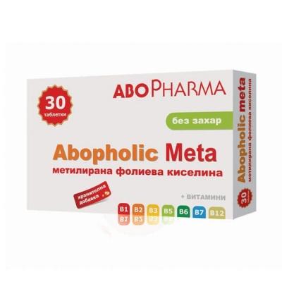 АБОФАРМА АБОФОЛИК МЕТА - ФОЛИЕВА КИСЕЛИНА таблетки 30 броя / ABOPHARMA ABOPHOLIC META