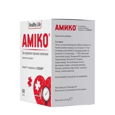 КАПСУЛИ ЗА НОРМАЛНО КРЪВНО НАЛЯГАНЕ 60 броя / AMIKO FOR NORMAL BLOOD PRESSURE
