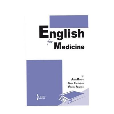 АНГЛИЙСКИ ЗА МЕДИЦИ / ENGLISH FOR  MEDICINE