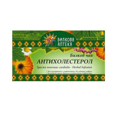 ЧАЙ АНТИХОЛЕСТЕРОЛ филтър 20 броя / BULGARIAN HERBAL TEA  ANTI-CHOLESTEROL
