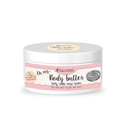 МАСЛО ЗА ТЯЛО с аромат на пухкав ванилов крем брюле 100 мл. / NACOMI BODY BUTTER FLUFFY VANILLA CREME BRULEE