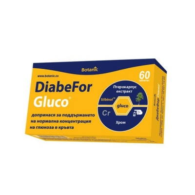 ДИАБЕФОР ГЛЮКО таблетки 60 броя / BOTANIC DIABEFOR GLUCO