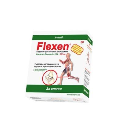 ФЛЕКСЕН таблетки 500 мг. 60 броя / BOTANIC FLEXEN