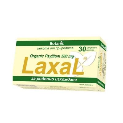 ЛАКСАЛ капсули 30 броя / BOTANIC LAXAL