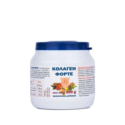 КОЛАГЕН ФОРТЕ прах 200 гр. / NUTRIMAX COLLAGEN FORTE