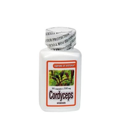 КОРДИЦЕПС капсули 500 мг. 90 броя / CORDYCEPS
