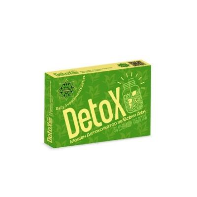 ДЕТОКС дъвчащи таблетки 30 броя / DETOX chewable tablets CVETITE