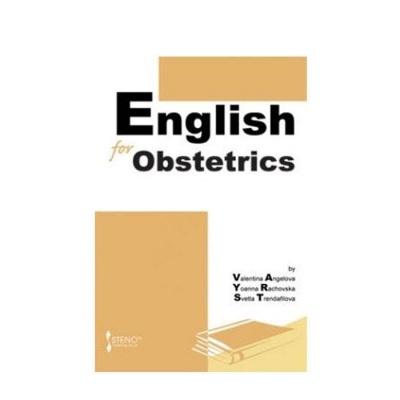 АНГЛИЙСКИ ЗА АКУШЕРИ / ENGLISH FOR OBSTETRICS