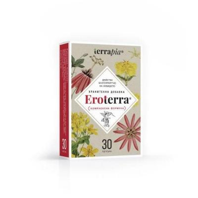 ЕРОТЕРА капсули 30 броя / TERRAPIA EROTERRA