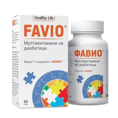 МУЛТИВИТАМИНИ ЗА ДИАБЕТИЦИ таблетки 60 броя / FAVIO