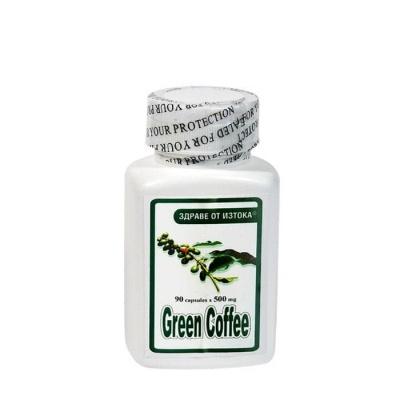 ЗЕЛЕНО КАФЕ ЕКСТРАКТ капсули 500 мг. 90 броя / GREEN COFFEE EXTRACT