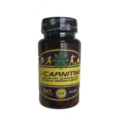 L - КАРНИТИН капсули 500 мг. 60 броя / L - CARNITINE CVETITA