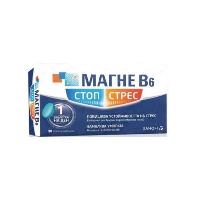 МАГНЕ Б6 таблетки 30 броя / MAGNE B6 STOP STRESS