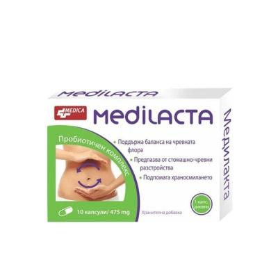 МЕДИЛАКТА капсули 10 броя / MEDICA MEDILACTA