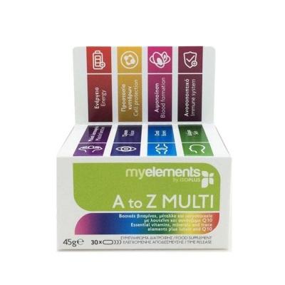 МУЛТИ A-Z  ВИТАМИНИ таблетки 30 броя / MYELEMENTS MULTI A-Z