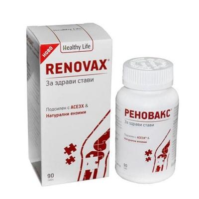 РЕНОВАКС ЗА ЗДРАВИ СТАВИ таблетки 90 броя / RENOVAX