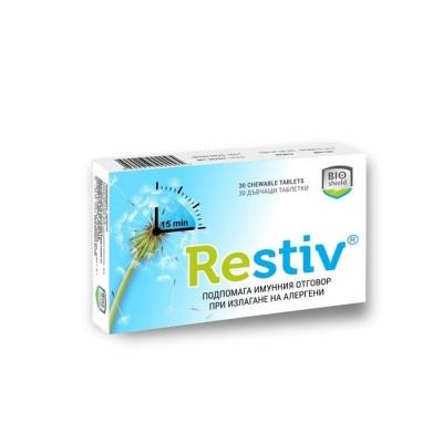 РЕСТИВ дъвчащи таблетки 30 броя / RESTIV