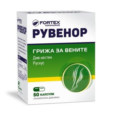 РУВЕНОР капсули 50 броя / RUVENOR