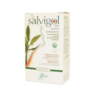 АБОКА САЛВИГОЛ БИО таблетки за гърло с вкус на мента и канела 30 броя / ABOCA SALVIGOL BIO