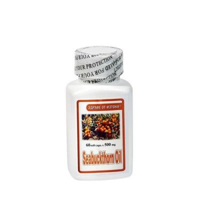 МАСЛО ОТ ОБЛЕПИХА капсули 500 мг. 60 броя / SEABUCKTHORN OIL