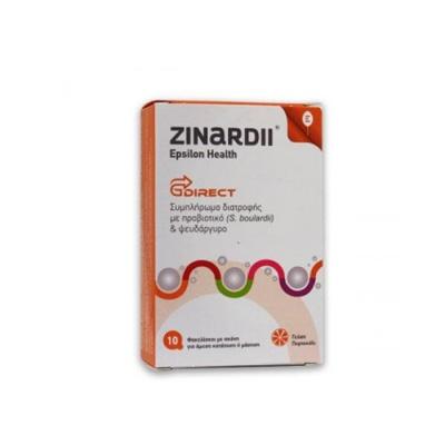 ЗИНАРДИ сашета 10 броя / SILT SRL EPSILON HEALTH ZINARDII
