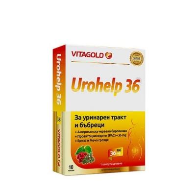 УРОХЕЛП 36 капсули 10 броя / UROHELP 36 - изображение