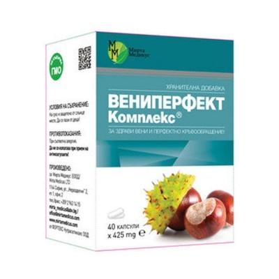 ВЕНИПЕРФЕКТ КОМПЛЕКС капсули 425 мг. 40 броя / VENIPERFECT COMPLEX