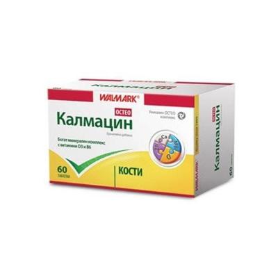 КАЛМАЦИН ОСТЕО таблетки 60 броя / WALMARK CALMACIN OSTEO
